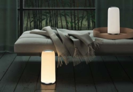 Aukey-Lampe-dimmbar